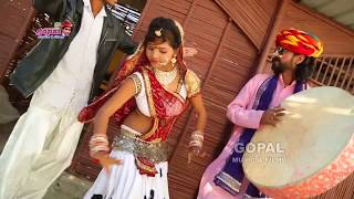आ गया 2018 राजस्थान का पहला Dj फागुन सांग - म्हाने नारेला रो  रुख प्यारो लागे - Marwari DJ Rajsthani