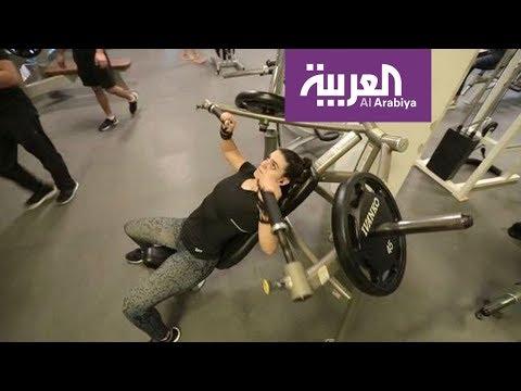 صباح العربية: أردنية تنافس في كمال الاجسام  - 10:21-2017 / 10 / 11