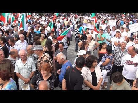 Rally supporting Bulgarian Government in Sofia 16.08.2013 in Full 3D HD