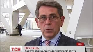 Видео   Украинский врач представил в США уникальную операцию на сердце новорожденного   Сторінка від(, 2016-05-18T11:23:00.000Z)