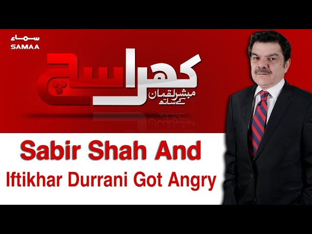 Sabir Shah And Iftikhar Durrani Got Angry   Khara Sach - Mubasher Lucman - SAMAA TV