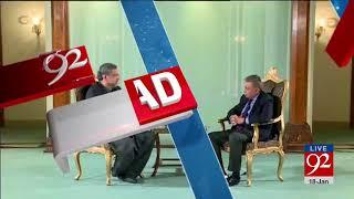 Video 92 News Headlines 06:00 AM- 18 January 2018 - 92NewsHDPlus download MP3, 3GP, MP4, WEBM, AVI, FLV Januari 2018