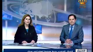 الجيش المصري يحبط هجوما ارهابيا في سيناء