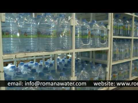 ROMANA WATER HIGH TECH PLANT