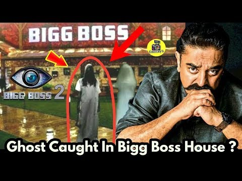 Bigg Boss 2 Tamil - Is There's A Real Ghost Captured In Bigg Boss House | Kamal Haasan | Vijay Tv