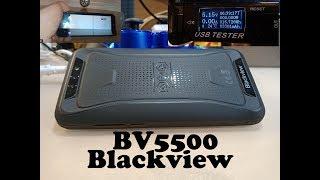 Blackview BV5500 - огляд від Латухи