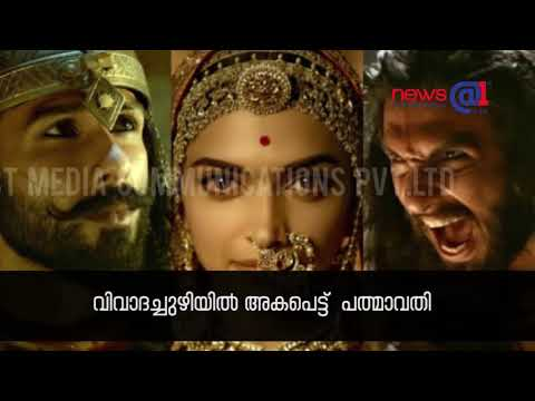 News At First - 'Pathmavathi' In Controversy   (15/11/2017)