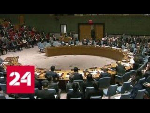 Москва призывает Киев воздержаться от голословных обвинений - Россия 24