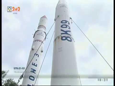 9-channel.com: Космічний кластер  Дніпра  - перший в Україні