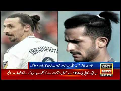 Pakistani players gear up for AsiaCup2018 with a new look
