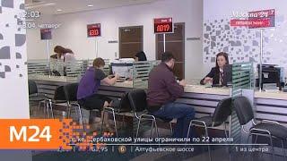 Госдума приняла закон об ипотечных каникулах - Москва 24