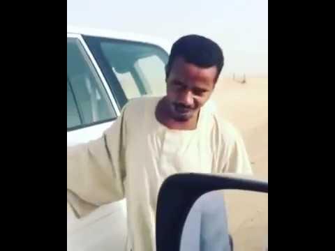 Arabian Smoking  Cxel Cgideq Mi Cxeq