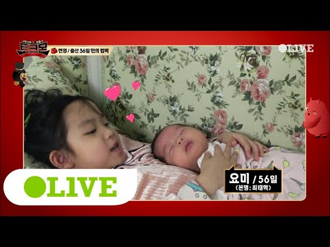 TALKMON 현영 태어난지 56일된 아들 공개♥ 180212 EP.5