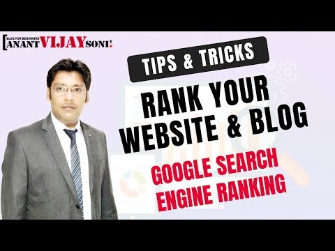 How to Rank Your Website & Blog in Google Search Engine - Ahrefs Review Hindi - 동영상