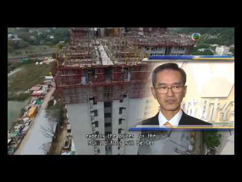Tv news(1/2): Home Ownership Scheme flats in East Kowloon and Mui W