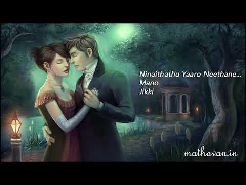 Paattukku Oru Thalaivan   Ninaithathu Yaaro Neethane