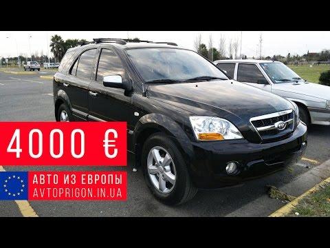 Что выбрать из б/у? Kia Sorento или Hyundai Santa Fe? ( Сравнение .