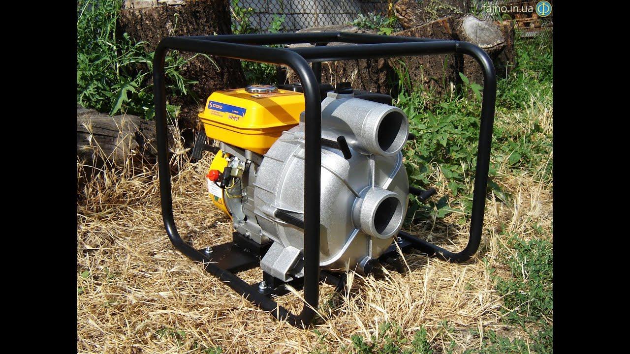 Купить бытовой дренажный насос в интернет-магазине с торгом✅ по лучшей цене ❤ с режущим механизмом-измельчителем ➤для грязной воды.