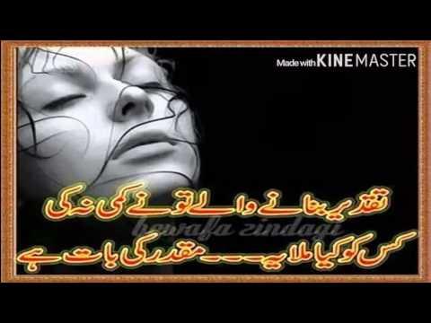 Hayo Rabba Dil Jalta Hai Full Hd Song