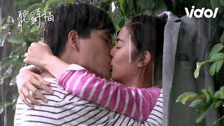 (ENG SUB) Someone Like You (聽見幸福) EP15 - Kiss In the Rain 超浪漫!躲雨之吻(王傳一、任容萱)|Vidol.tv thumbnail