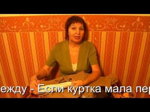 Шьем и переделываем одежду - Если куртка мала переделаем в жилетку - Кушнаренко Марзия