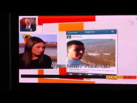דנה רון וקארין כהן מדברות על קותי סבג