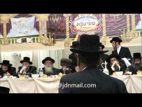 Bar Mitzvah Of Spinka Rebbe Of Monsey's Son -Shevat 5776
