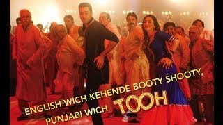 Tooh Shake That Tooh(Gori Tere Pyaar Mein)  Dj Club Remix