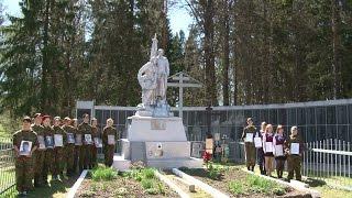 Захоронение останков советских воинов  Смоленская область