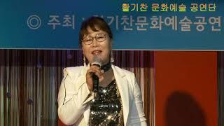 오늘이 젊은날 (김용임) 노래 정미선   활기찬 문화예…
