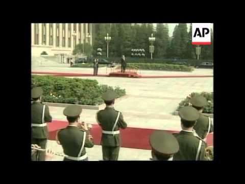 CHINA: BEIJING: US PRESIDENT CLINTON VISIT UPDATE