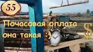 Вот так и работаем)))  РЖД rules