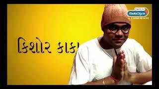 Radio City Joke Studio Week 203 Kishore Kaka   Bhang Special