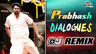 Download Lagu Prabhas Punch Dialogues DJ Remix | Full Teenmar Bass DJ Remix| DJ Rami Patel | MP3