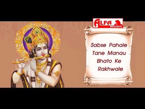 सबसे पहले तने मनाऊ भक्तो के रखवाले   Rajasthani Full Audio Songs   Nathu Singh Shekhawat