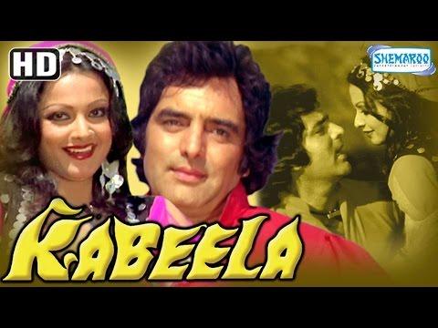 Kabeela {HD} - Firoz Khan - Rekha - Bindu...