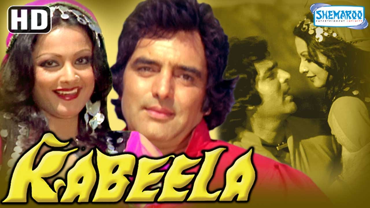 Download Kabeela {HD} - Firoz Khan - Rekha - Bindu - Imtiaz Khan - Bollywood Hindi Movie (With Eng Subtitles)