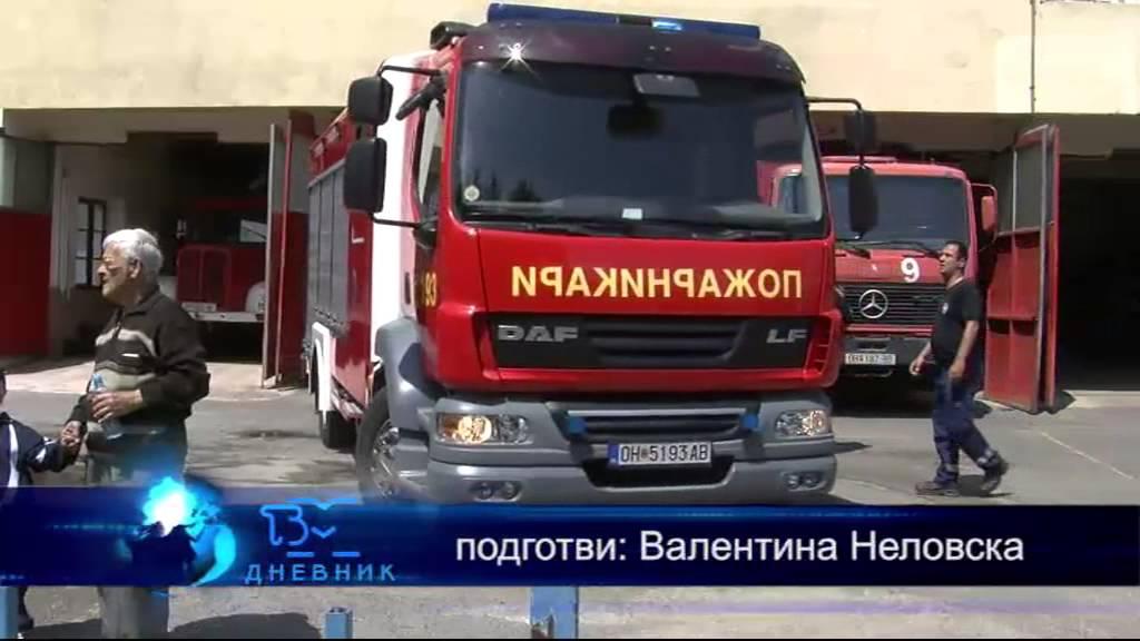 ТВМ Дневник 20.05.2015