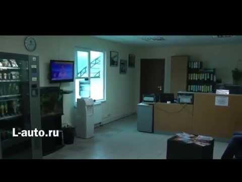 Автосервис Л-Авто Москва ЮЗАО