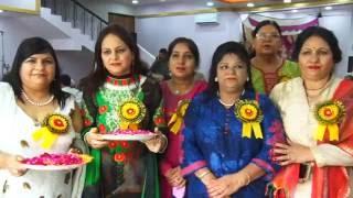Apni Boli Multani/Saraiki facebook group  [ part 1 ]
