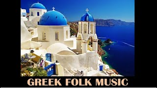 Folk music from Greece by Arany Zoltán