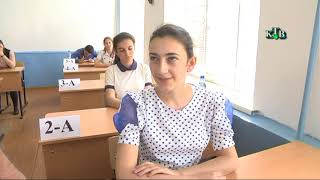 Сулейман-Стальский район. Экзаменрин вахт алукьна