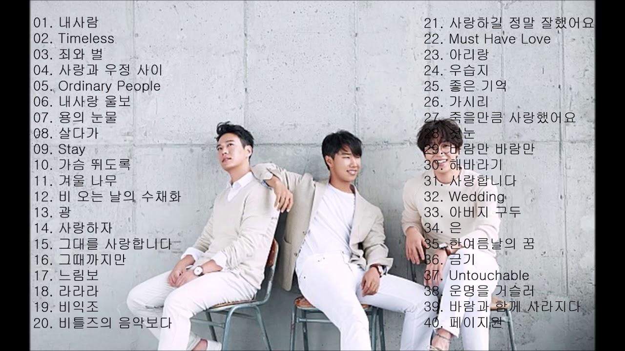 Download SG Wannabe (SG워너비) BEST 40곡 좋은 노래모음 [연속재생]