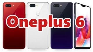 Каким будет Oneplus 6? Huawei выпускает свой Iphone X! Meizu 15 на Snapdragon!