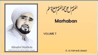 Sholawat Habib Syech - Marhaban - volume 7