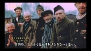 ブーフェンヴァルト強制収容所.