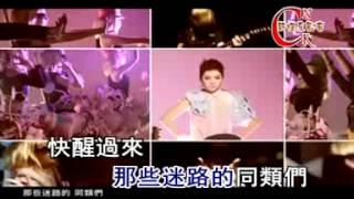KTV陳嘉樺Ella 壞女孩