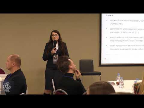 Ольга Дученко | Договор строительного подряда: подводные камни