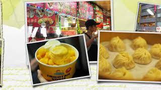 台湾旅行 thumbnail