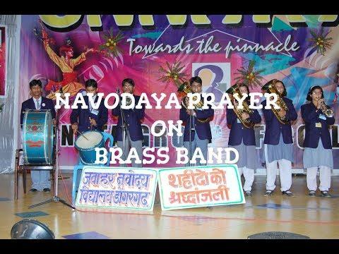 Navodaya Prayer | Hum Nav Yug ki | Humi Navodaya Ho | Brass Band